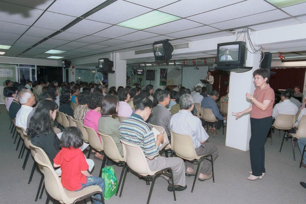 PJ EFC met in Taman Megah in the early days